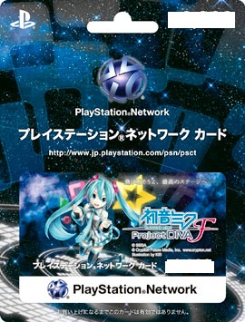 12-hatsune-miku-project-diva-f-psn-card-2